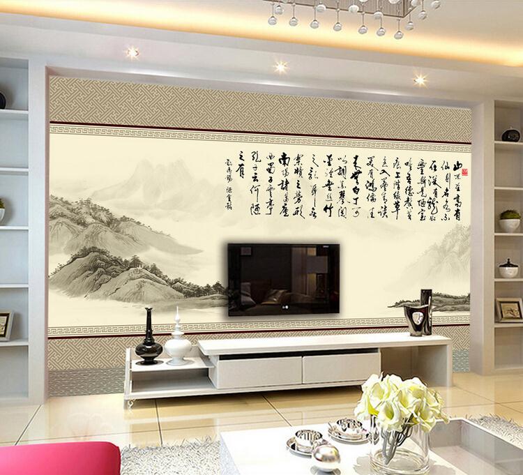 彩雕背景墙 中式山水电视背景墙